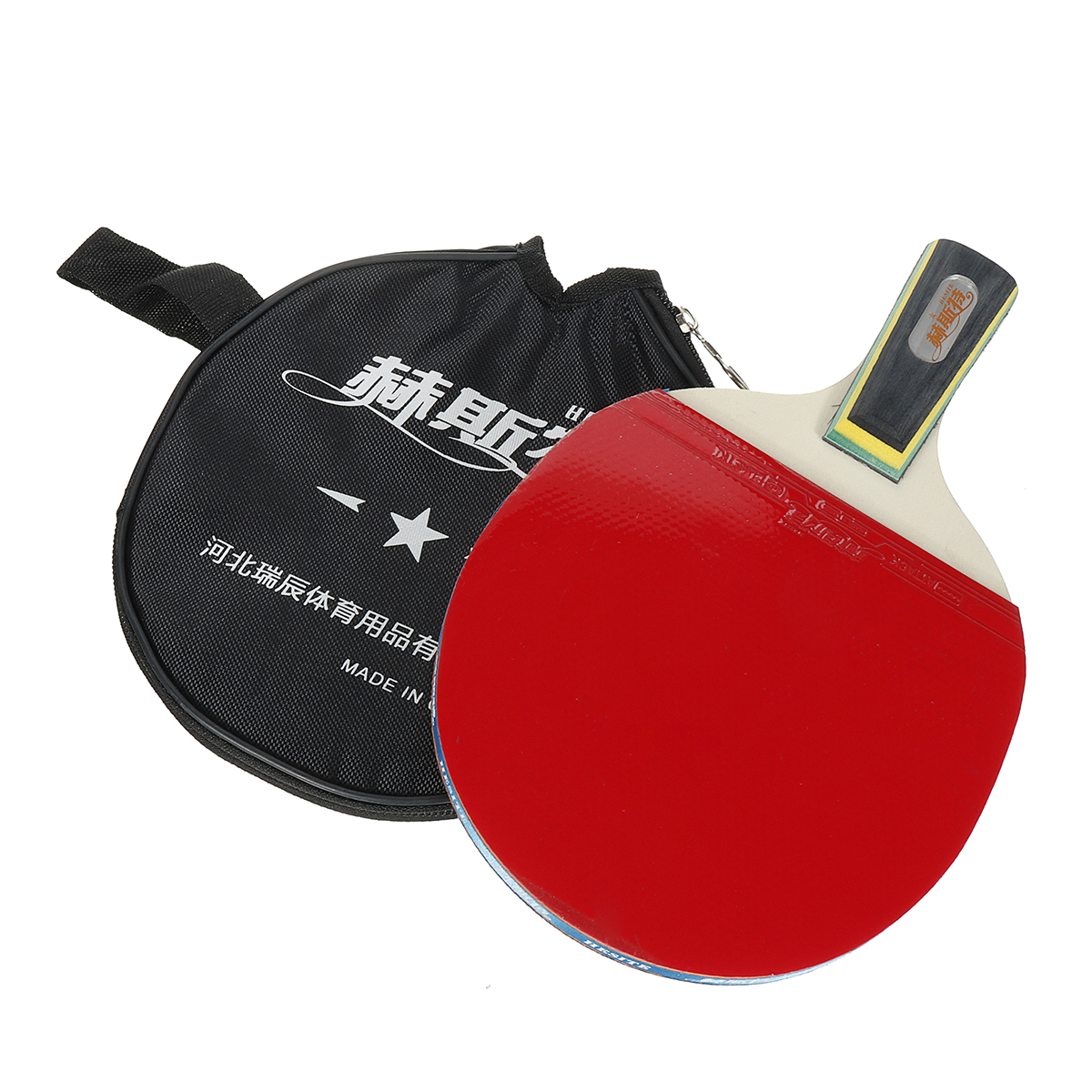 1 Pcs Table Tennis Racket Wood Rubber Professional Ball Paddle W