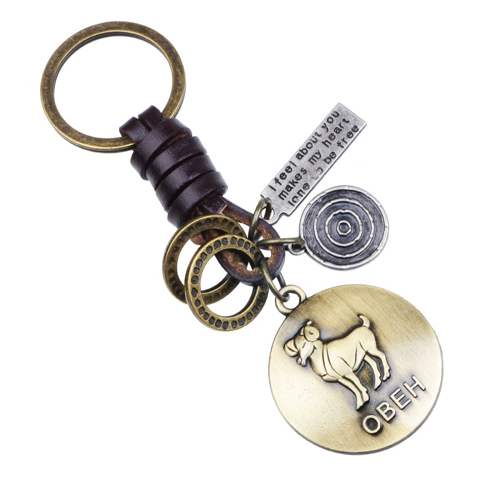 Retro Twelve constellation Woven Keychain Soft Leather Cord Keyc