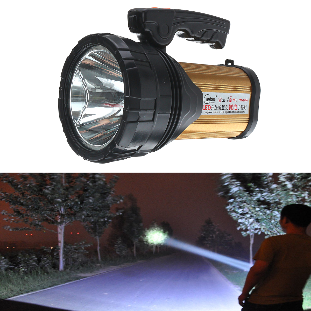 120W Portable Camping Light USB Rechargeable Spotlights Hand Hel