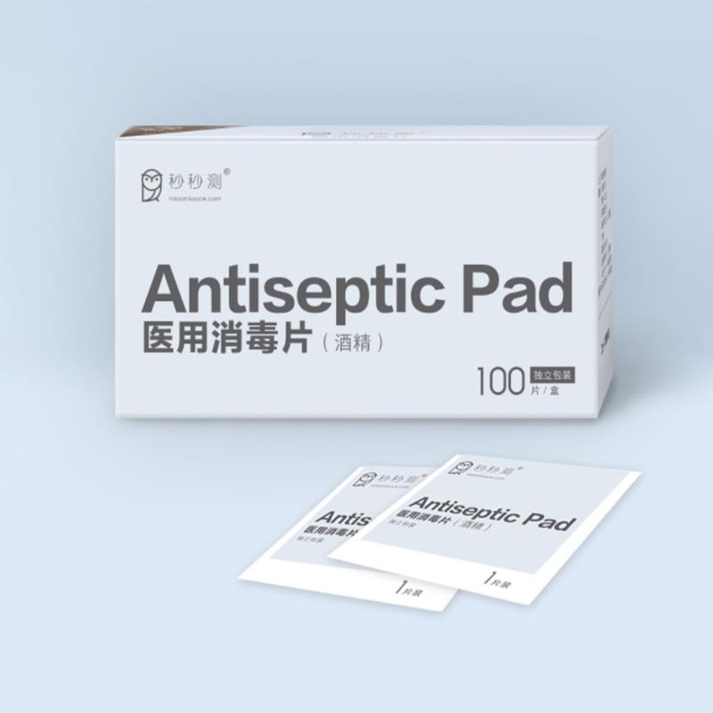 100Pcs/Box Portable Antiseptic Pads Alcohol Swabs Wet Wipes Clea